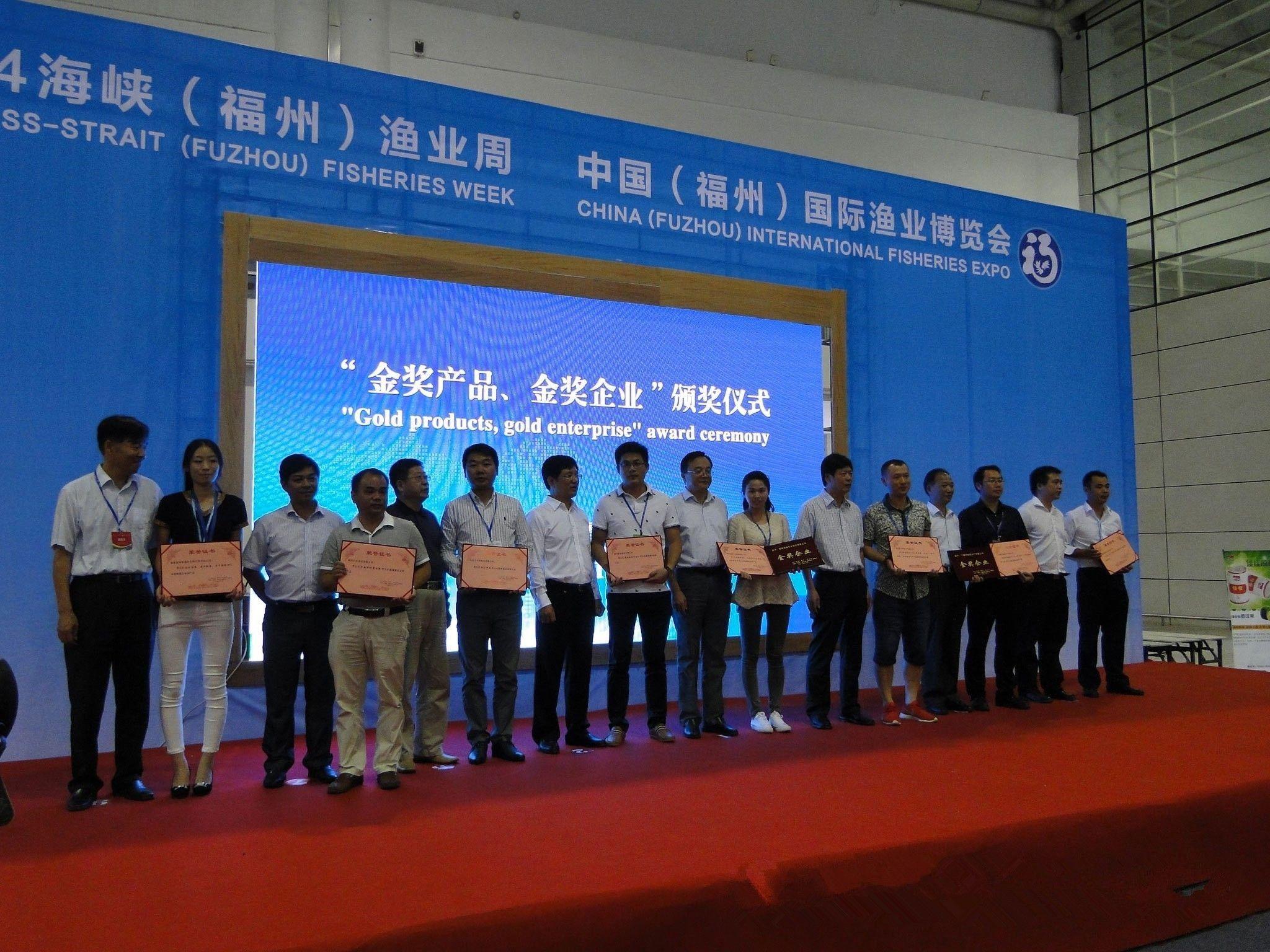 福州闽威电路板厂图片
